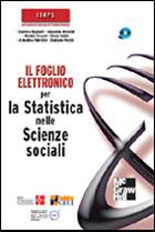 IT4PS - Il foglio elettronico per la Statistica nelle Scienze sociali